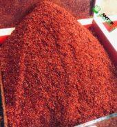 İpek biber 500 gr