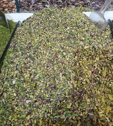 Pirinç Fıstık 250 gr